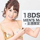 Let's the Japan AV Star Ayami Syunka teach you how to go out shop!