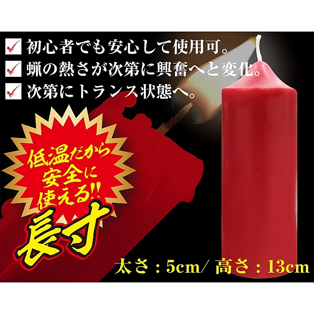 A-One - Blood Temperature Bondage Candle