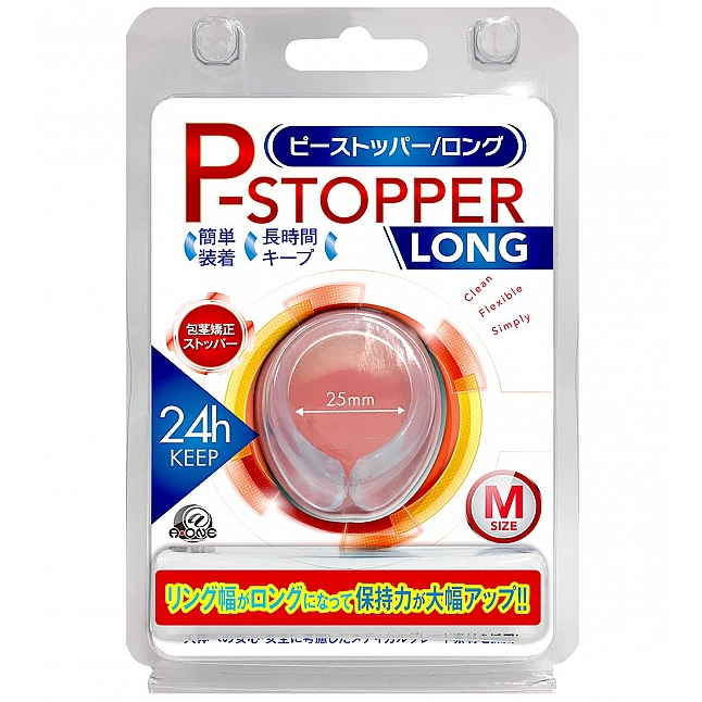 A-One - P-Stopper Phimosis Correction Ring Long Type