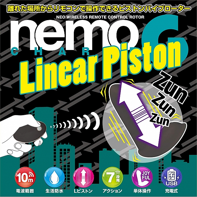 J Toyz - NEMO Charge G Linear Piston Vibrator