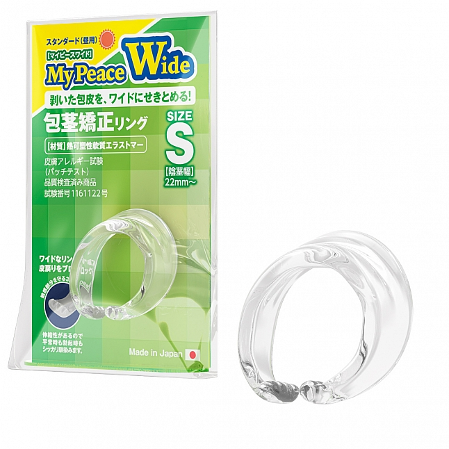 NPG - My Peace Wide Phimosis Correction Ring (Daytime Use)