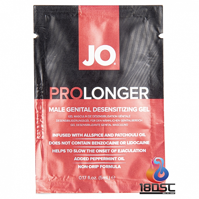JO - Pro Longer Gel For Him
