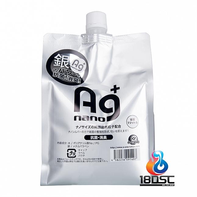 A-One - Ag+ NANO 抗菌消臭潤滑油