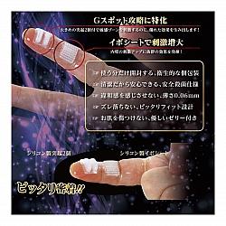 Kiss Me Love - G-3 手指安全套 (日本版)