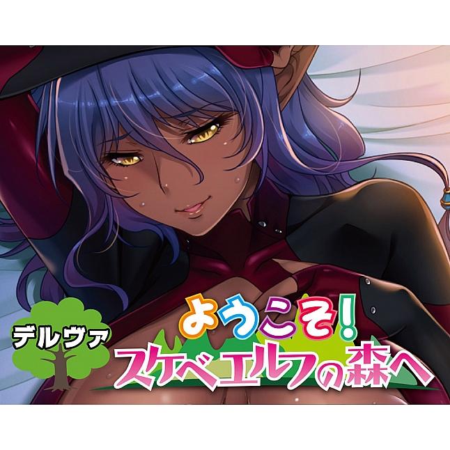 A-One - Youkoso! Sukebe Elf no Mori e Delva Meiki