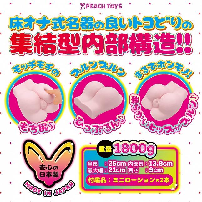 Peach Toys - Floor Pad Meiki Soft Hips