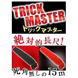 A-One - Trick Master 詭計師 SM繩 15米
