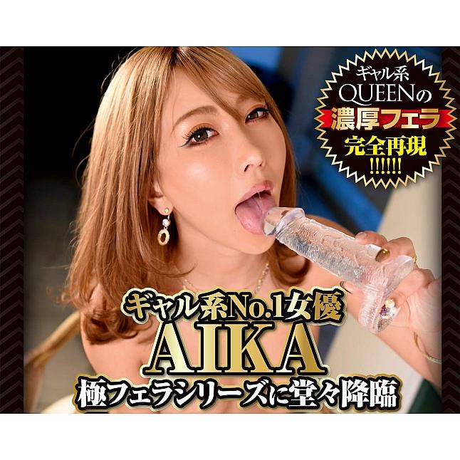 A-One - Goku Fela 6 AIKA