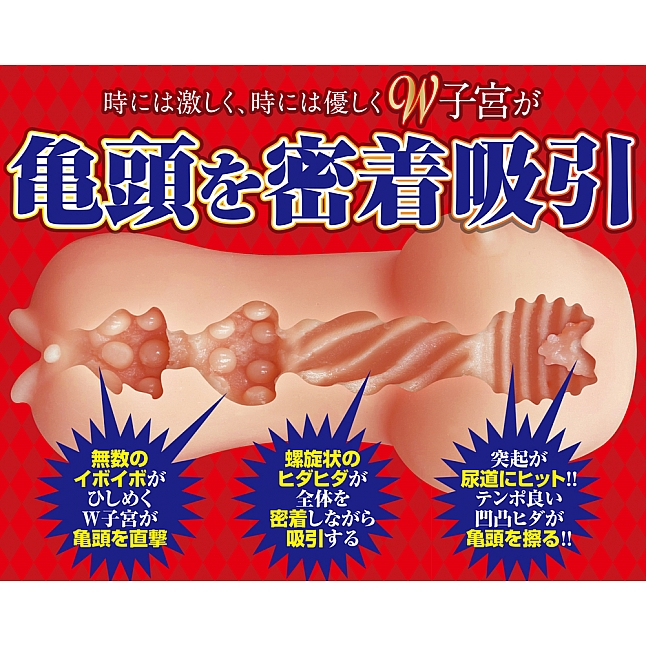 A-One - Reiwa Slut Adhesive Ejaculation Lesson Mini Meiki