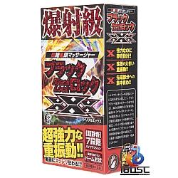 A-One - 黑鎖 XXX