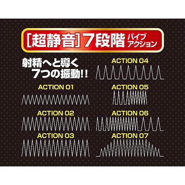 A-One - Black Lock V