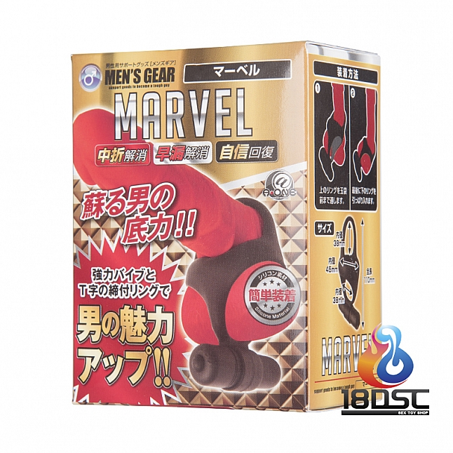 A-One - Men's Gear MARVEL 堅挺延時套