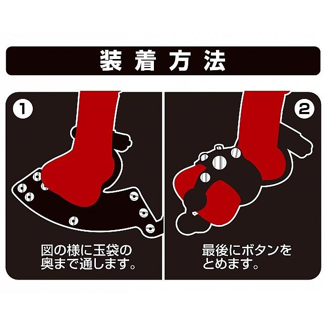 A-One - Men's Gear PROVOKE 堅挺延時套