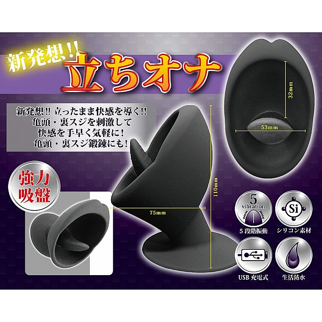 A-One - The Glans Massager Head Orga
