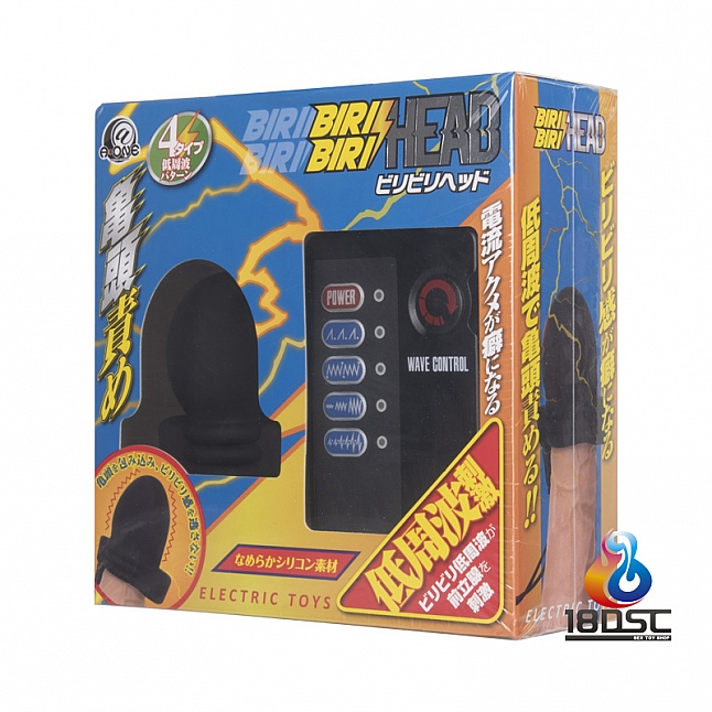A-One - Biri Biri Glans Electric Stimulator