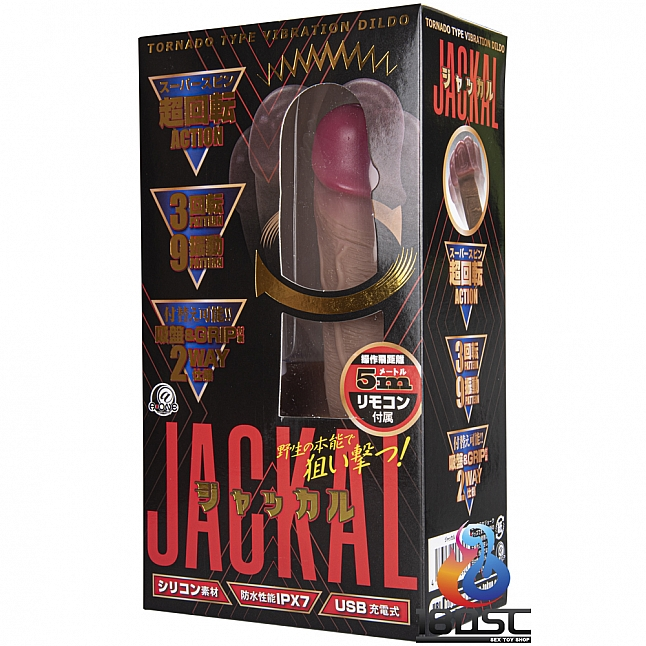 A-One - Jackal! Classic Rechargeable Remote Control Dildo