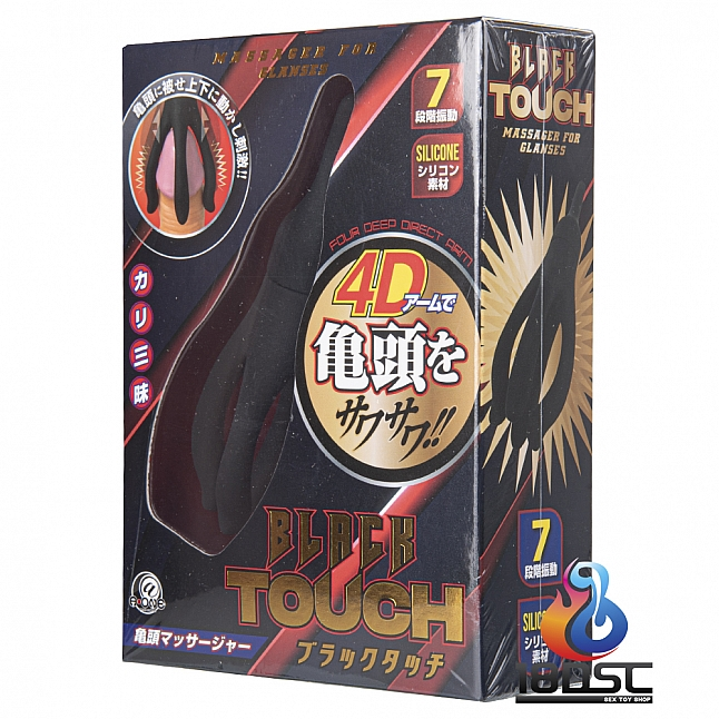 A-One - 4D Black Touch Penis Vibrator