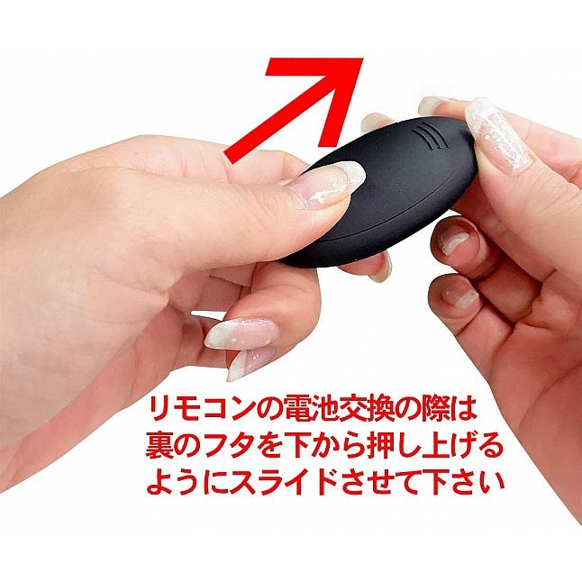 A-One - Remote In Vibrator