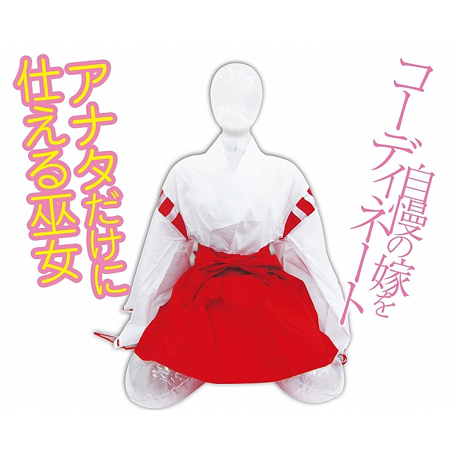 A-One - Doll-Cos Miko (Shrine Maiden) Costume
