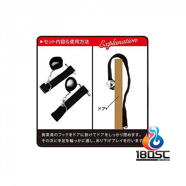 A-One - Elock Door Jam Bondage Wrist Cuffs