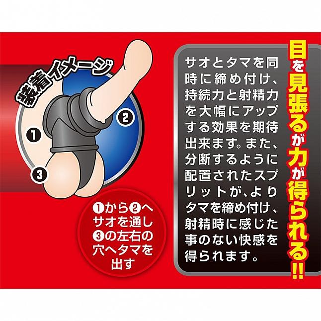A-One - Rikimaru Gear 2ND