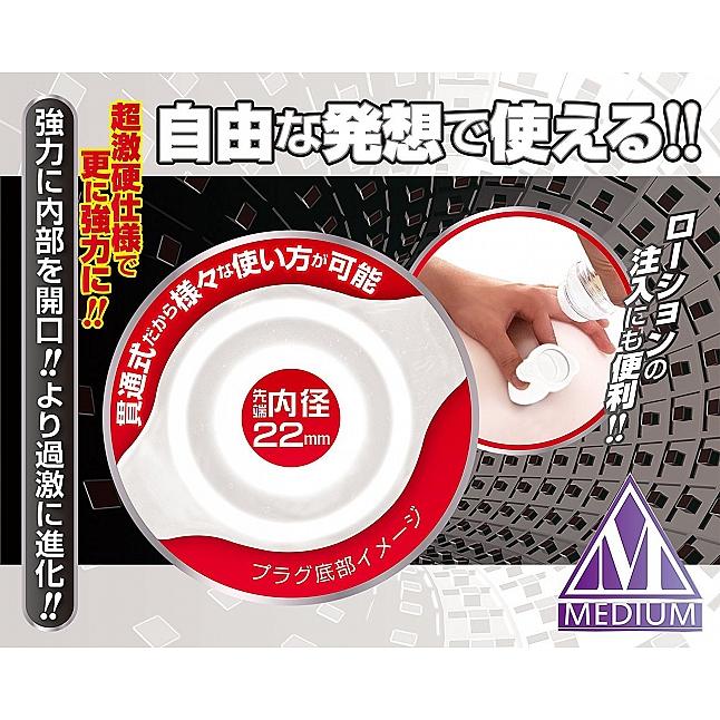 A-One - ANA X ANA Butt Plug M