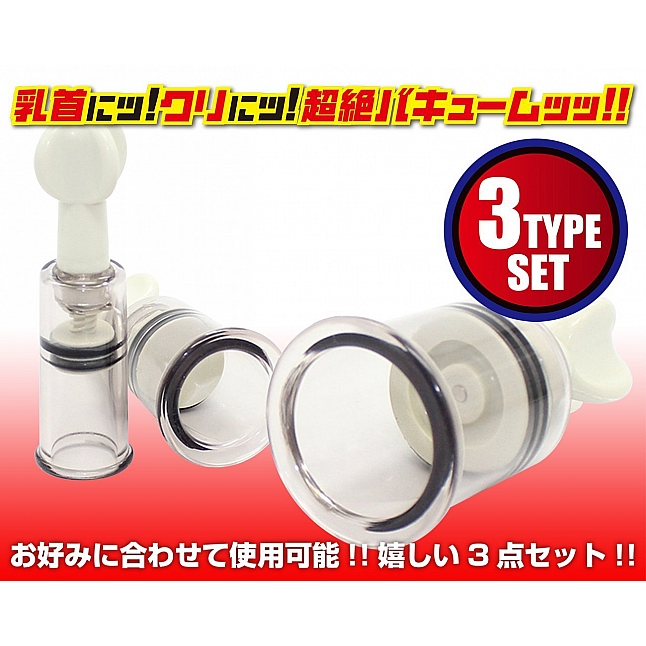 A-One - Choo Choo Nipple Suction Cup