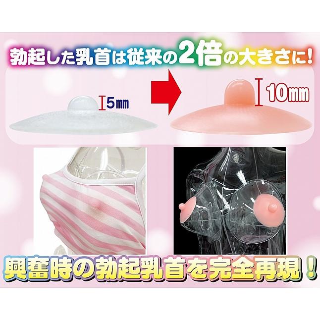 A-One - Nippurun Sex Doll Breast Nipple Accessories