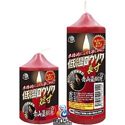 A-One - SM 低溫蠟燭
