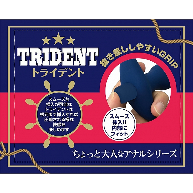 A-One - Navy Fit 後庭震動器