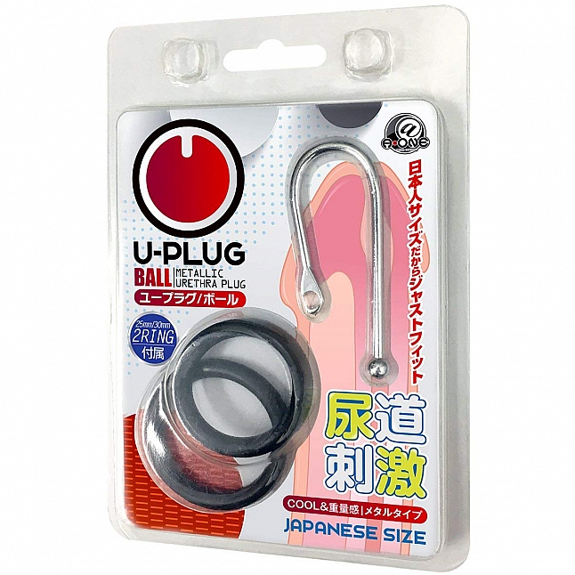 A-One - U-Plug Ball Metallic Urethra Plug