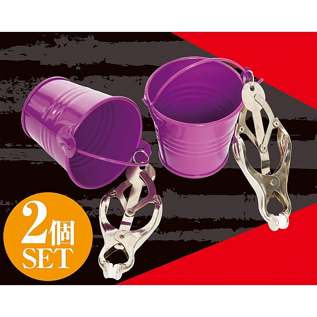 A-One - Nipple Clip Bucket