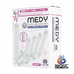 A-One - Medy 潤滑油注射器/清洗器