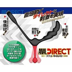 A-One - Anal Direct 3D 前列腺按摩器連鎖精環