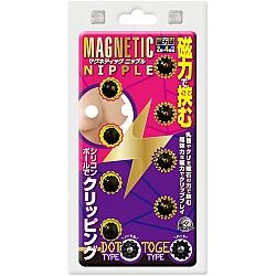 A-One - 超強力磁石乳頭夾