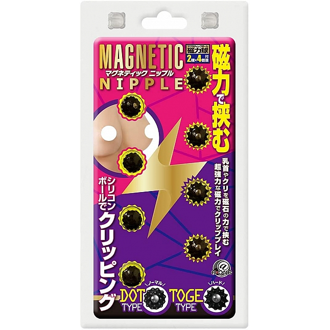 A-One - Magnetic Nipple Clamps