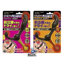 A-One - Enema Dryve 前列腺按摩器