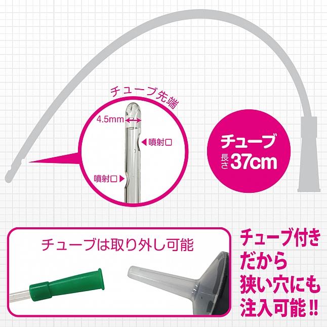 A-One - Medy Syringe with Tube 350ml