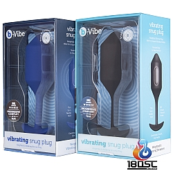 b-Vibe Vibrating Snug Plug 震動後庭塞 大碼