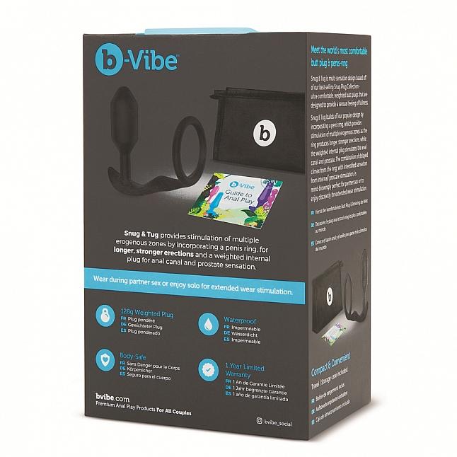 b-Vibe Sung & Tug Plug