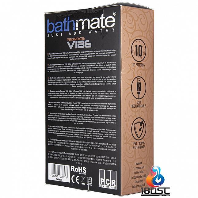 Bathmate - Prostate Vibe