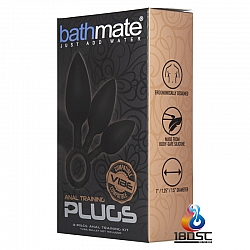 Bathmate 肛門訓練塞 3盒1 套裝