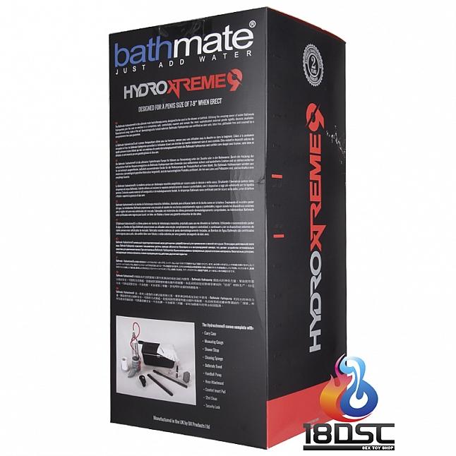 Bathmate - Hydroxtreme 9 Penis Pump