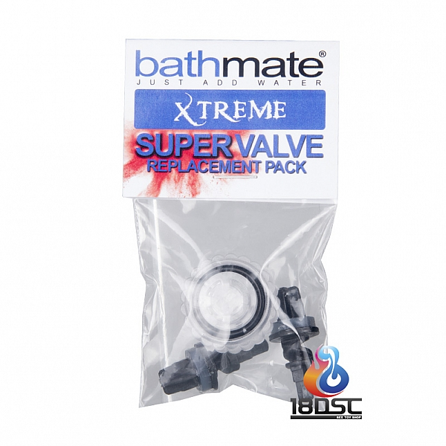 Bathmate - Hydroxtreme Replacment Valve Pack
