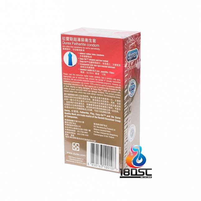 Durex - Fetherlite Condom (HK Edition) 12 Pcs