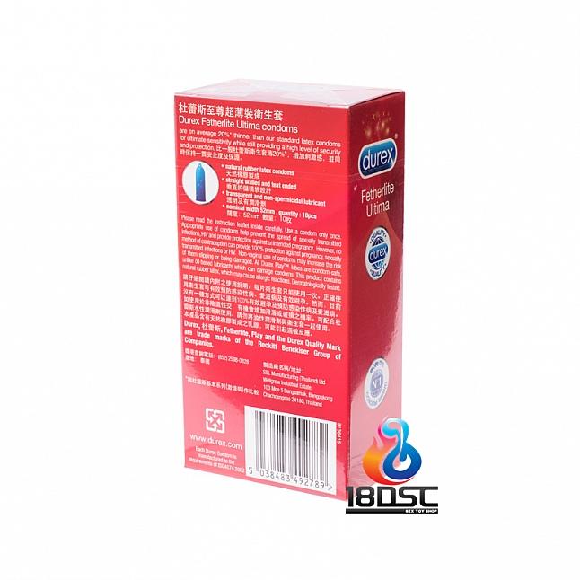 Durex - Fetherlite Ultima Condom (HK Edition) 10 Pcs
