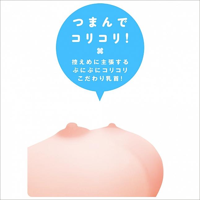 EXE - Fuwa Toro Oppai C Cup Breasts