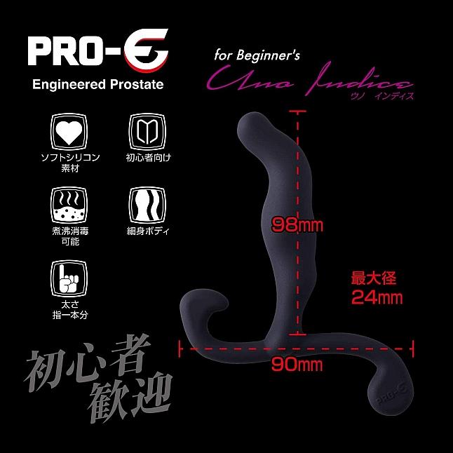 M-ZAKKA - Pro E Uno Indice Prostate Massager