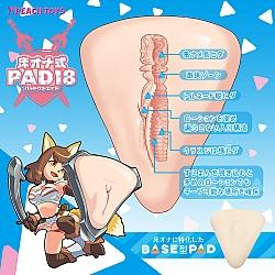 Peach Toys - 床置式名器 PAD 18