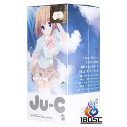 EXE - Ju-C 2 軟版